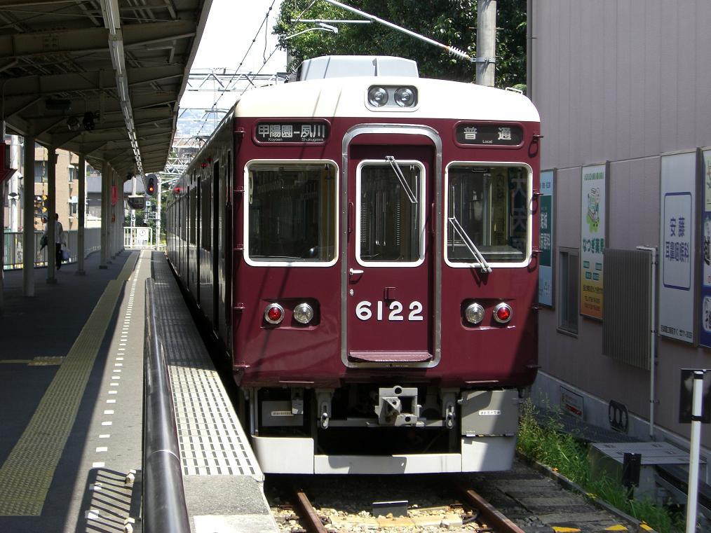 阪急6000系-2