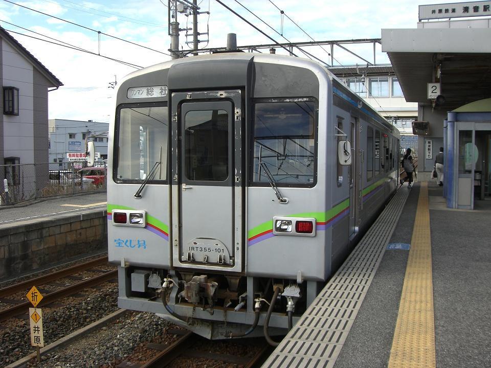 井原鉄道IRT355形