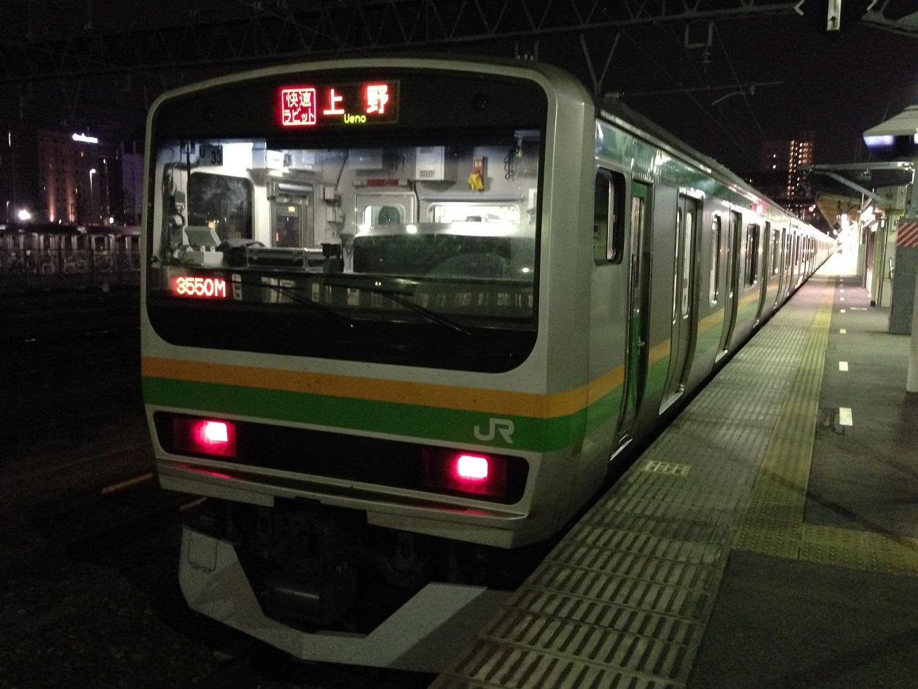 JR東日本E231系東北