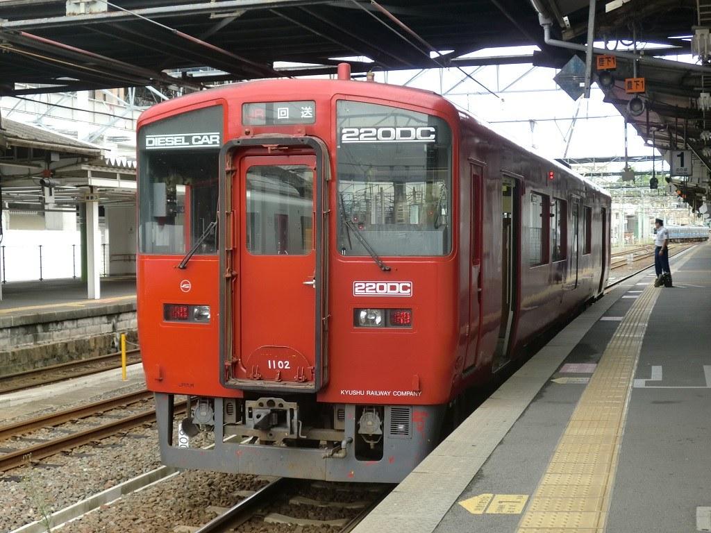 JR九州 キハ220形 1102
