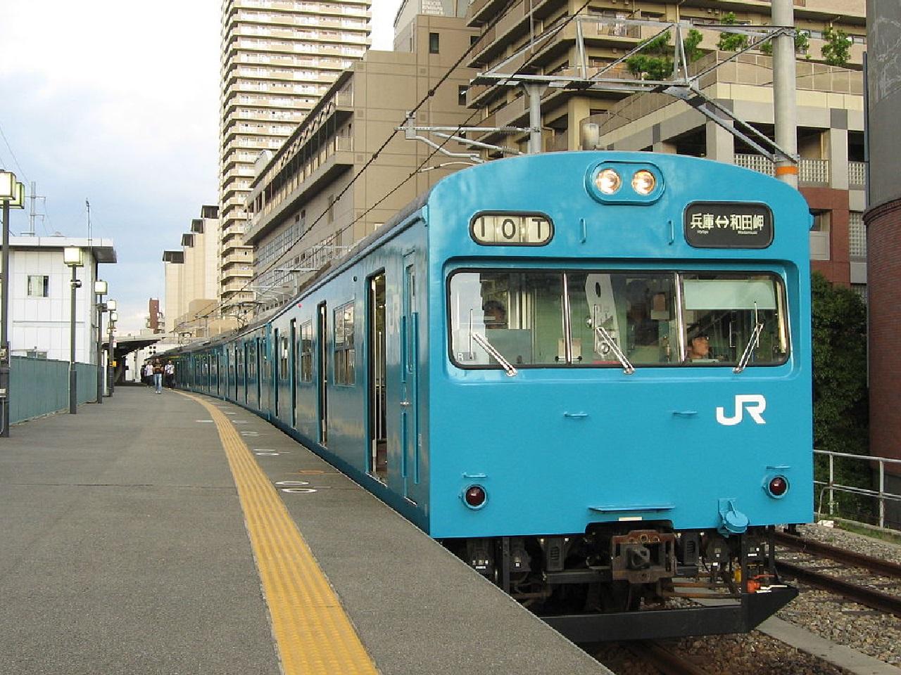 jrw-103-wada.jpg