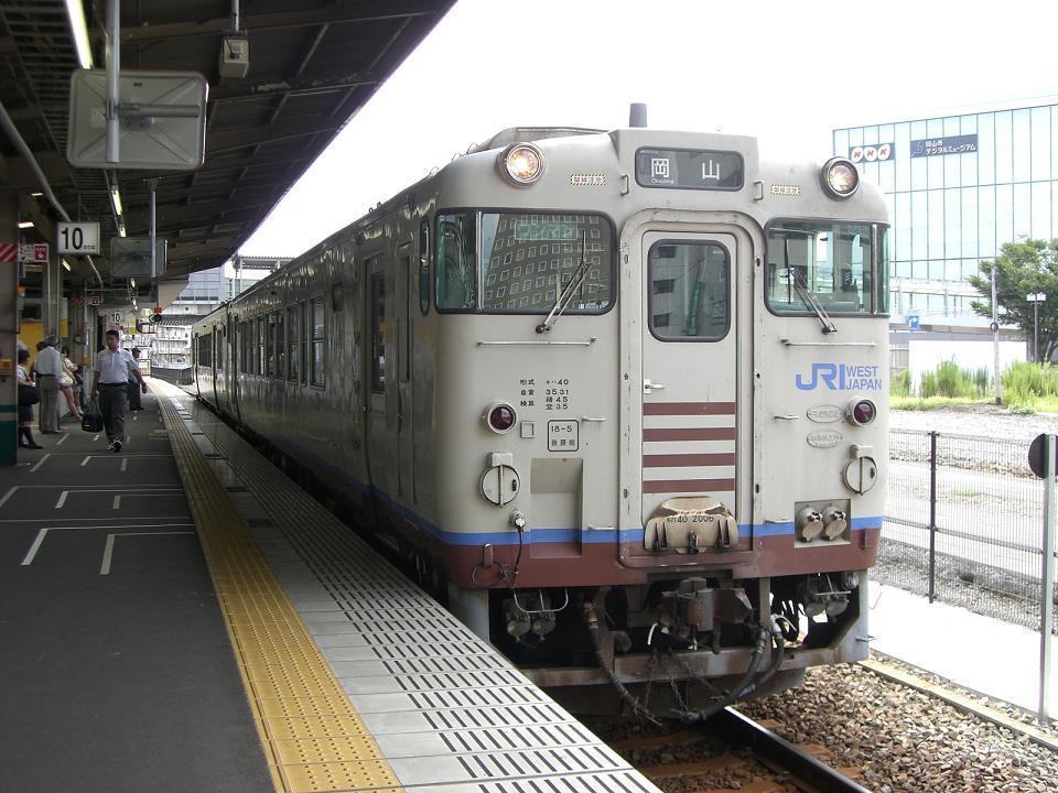 JR西日本キハ40系 岡山
