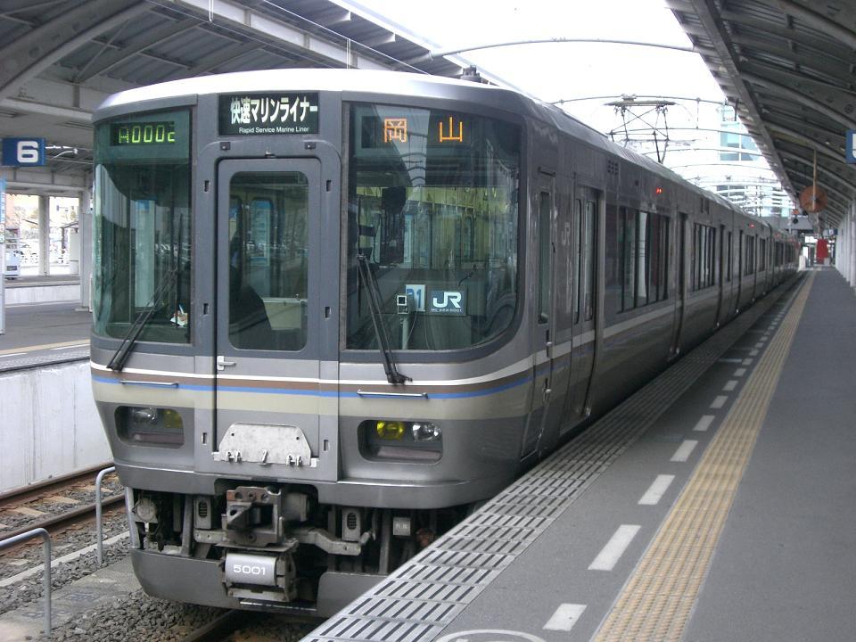 JR西日本 223系5000番台