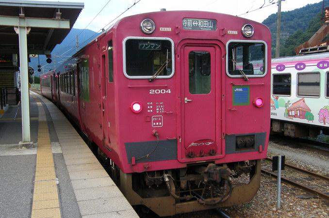 JR西日本 キハ41形