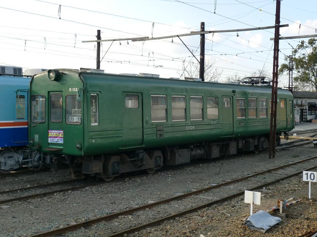 熊本電鉄5102A