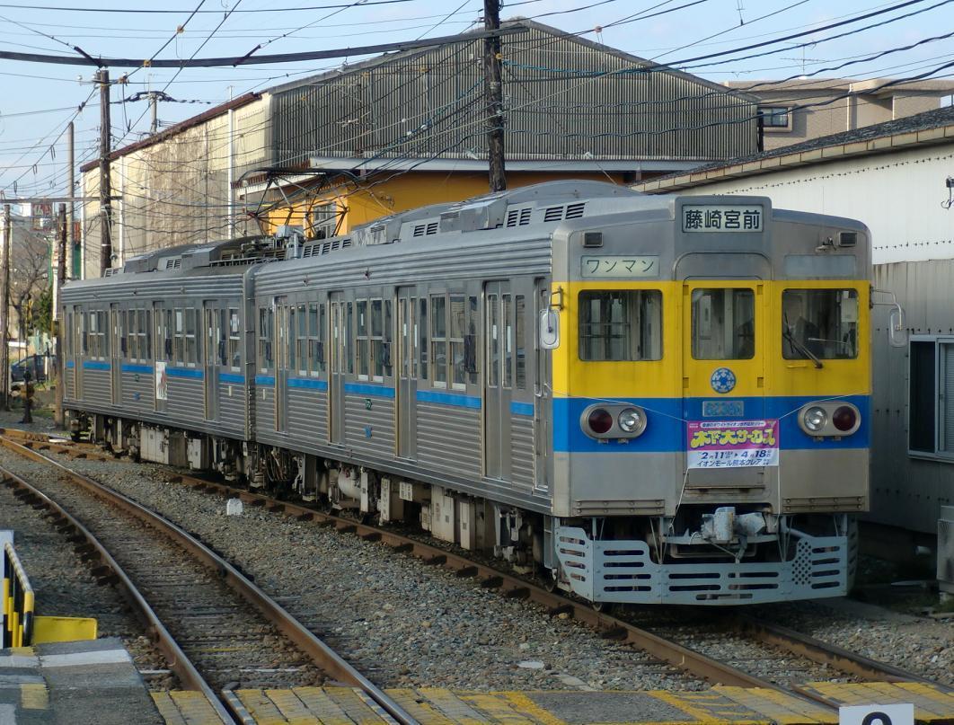 熊本電鉄6238A