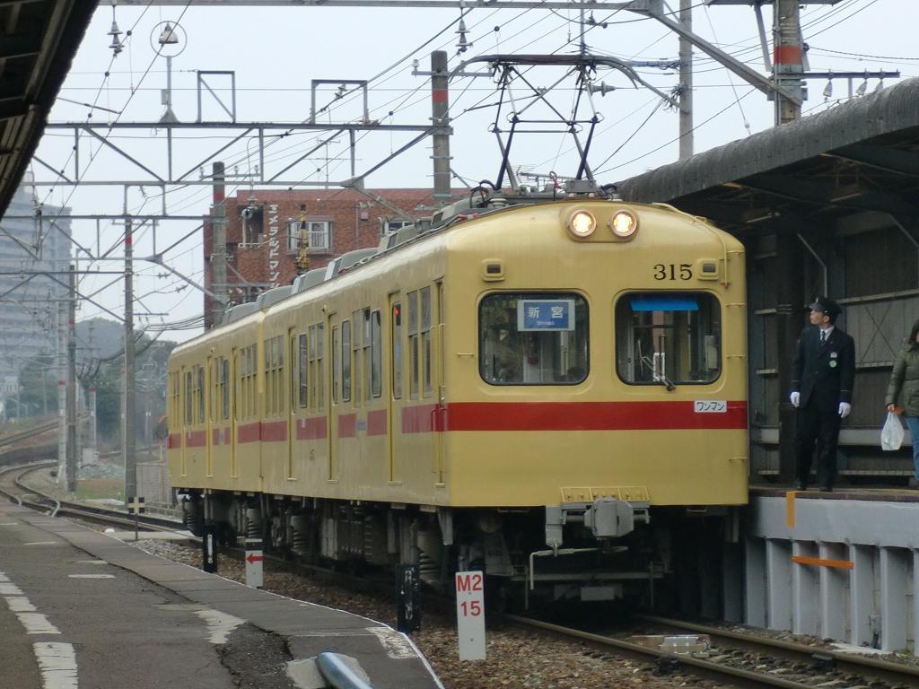 nnr-313.jpg