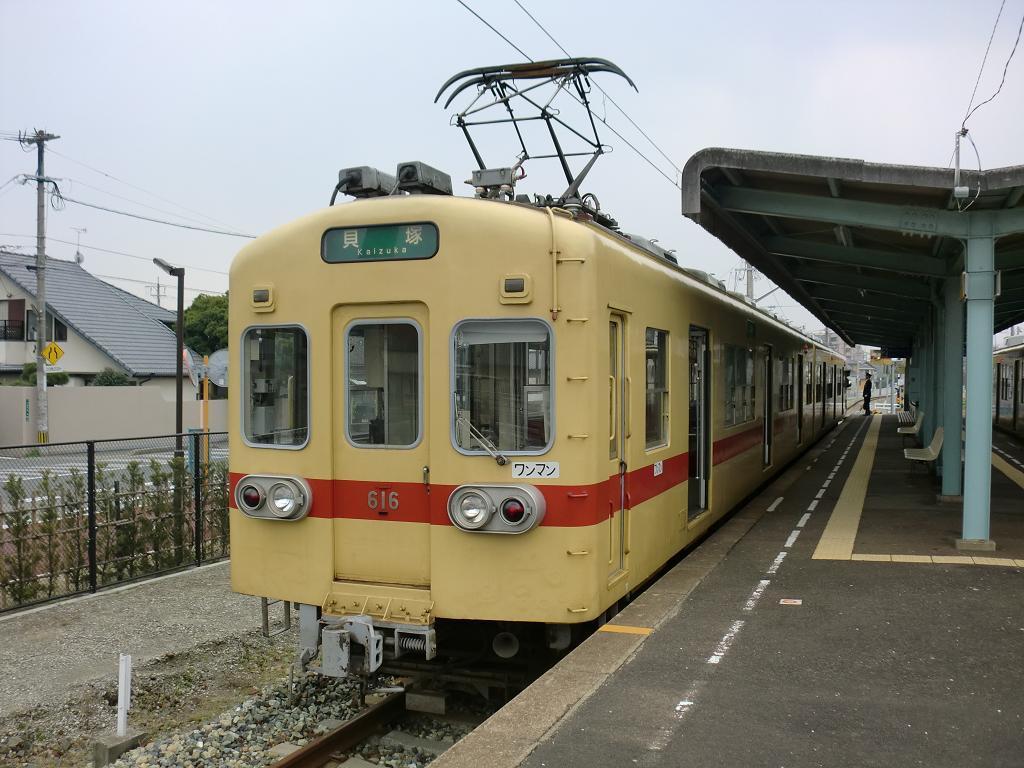nnr-600.jpg