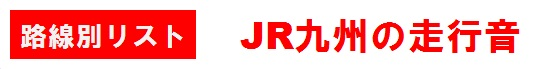 ro-jrk.jpg