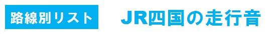 ro-jrs.jpg