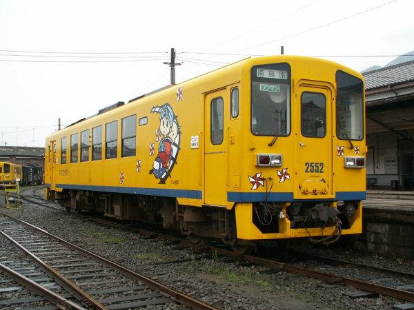 島原鉄道キハ2500形