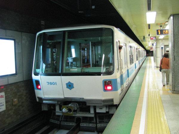 札幌地下鉄7000系