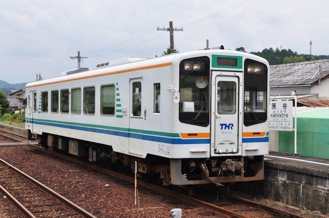 天竜浜名湖TH2100形