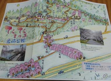 岩脇公園1