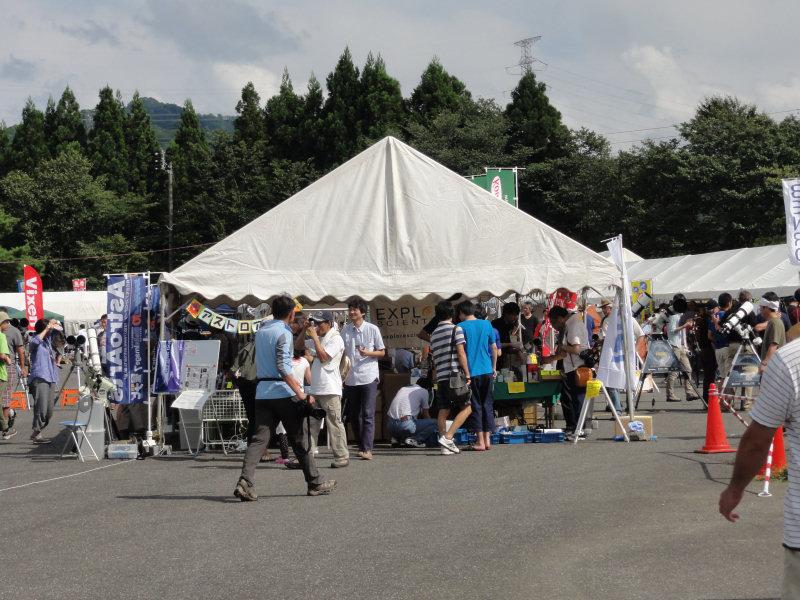 20140823-hiru-booth.jpg