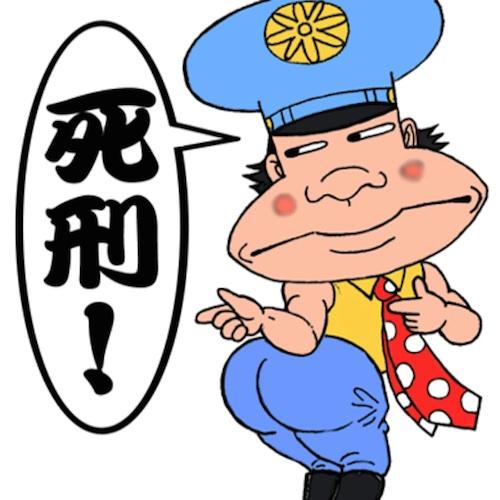 SIKEI-KOMAWARIKUN20140514.jpg