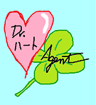 Dr.ハートAgent 1.png