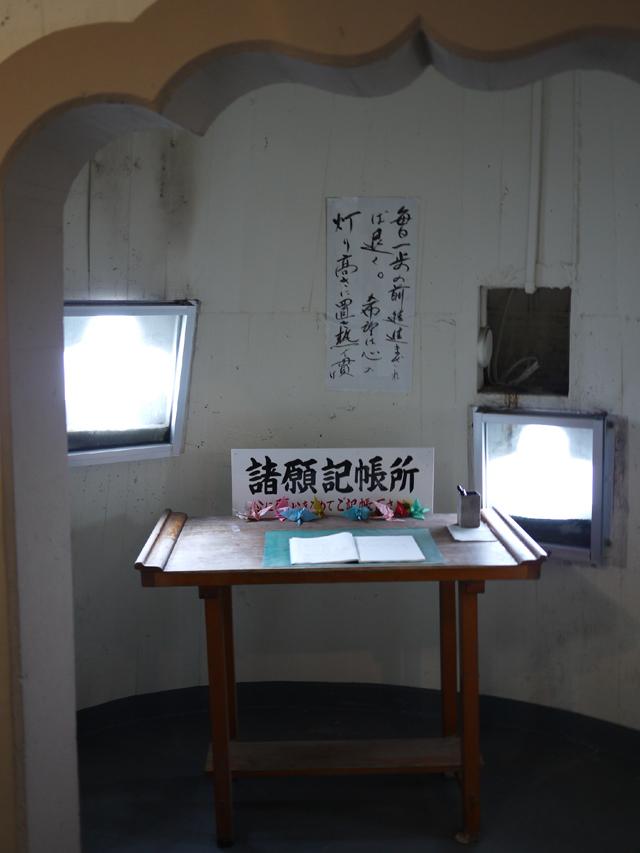 東京湾観音04