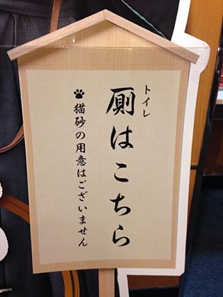 2014_04_03_5.jpg