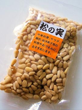 bajiru4.jpg