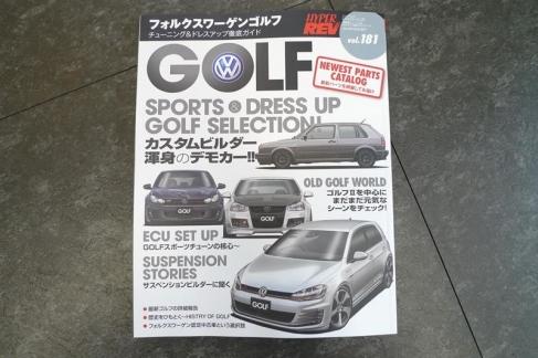 golf6_2014_0529_1.jpg