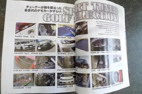 golf6_2014_0529_2.jpg