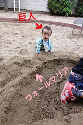 2014-0624-singeki1.jpg