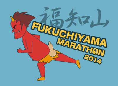 2014-0730-fukuchiyamaT.jpg