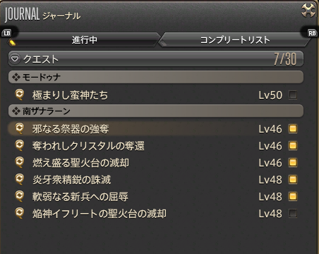 20140221000113c11.png
