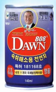 dawin.png