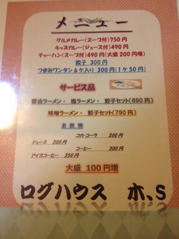 20140517182003bf5.jpg