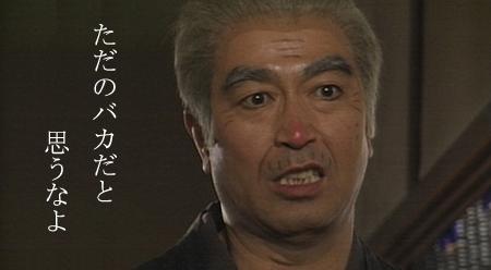 ken-shimura.jpg