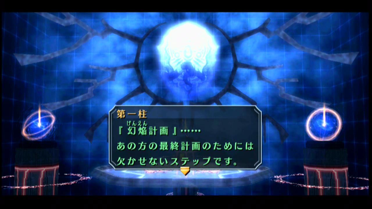 Ao_Evo10_1.jpg