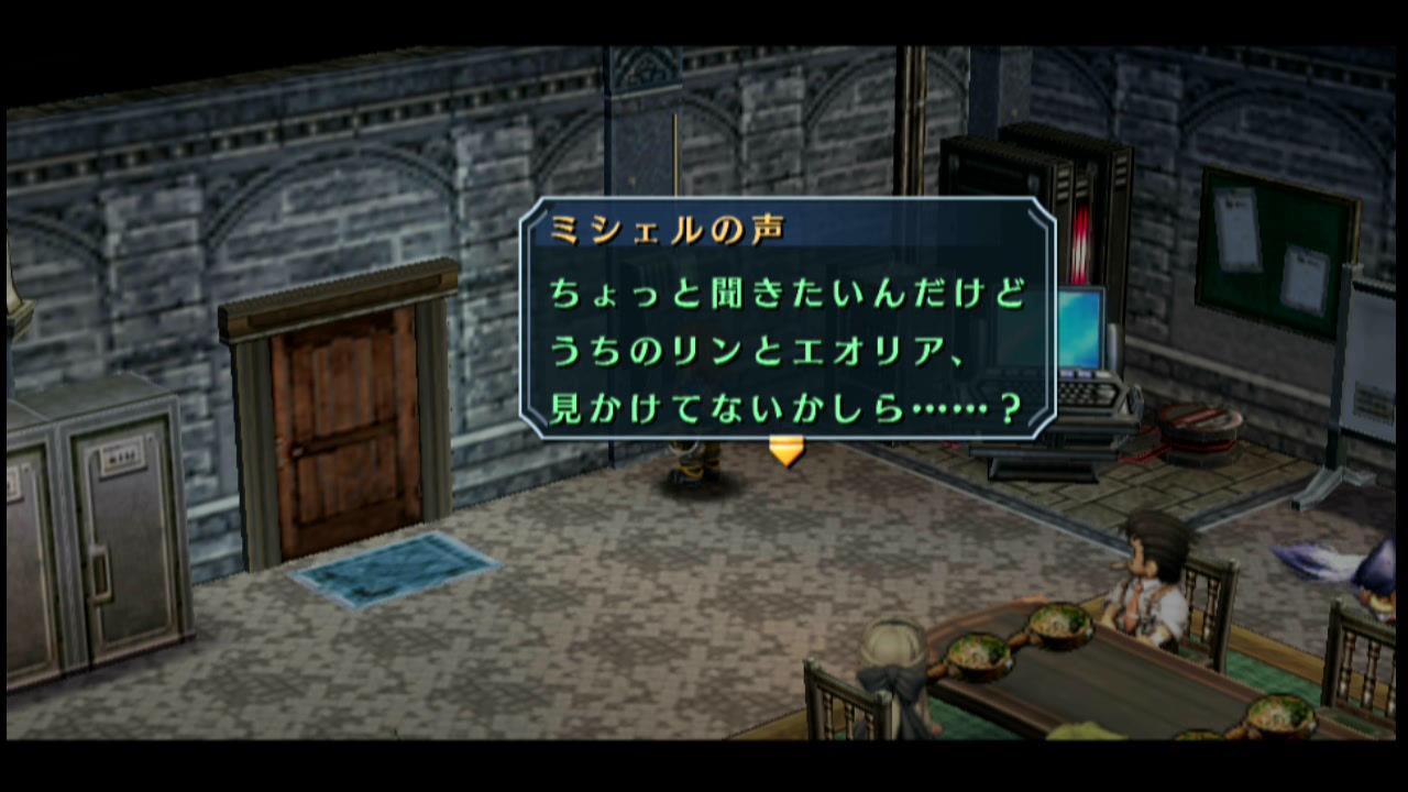 Ao_Evo13_2.jpg
