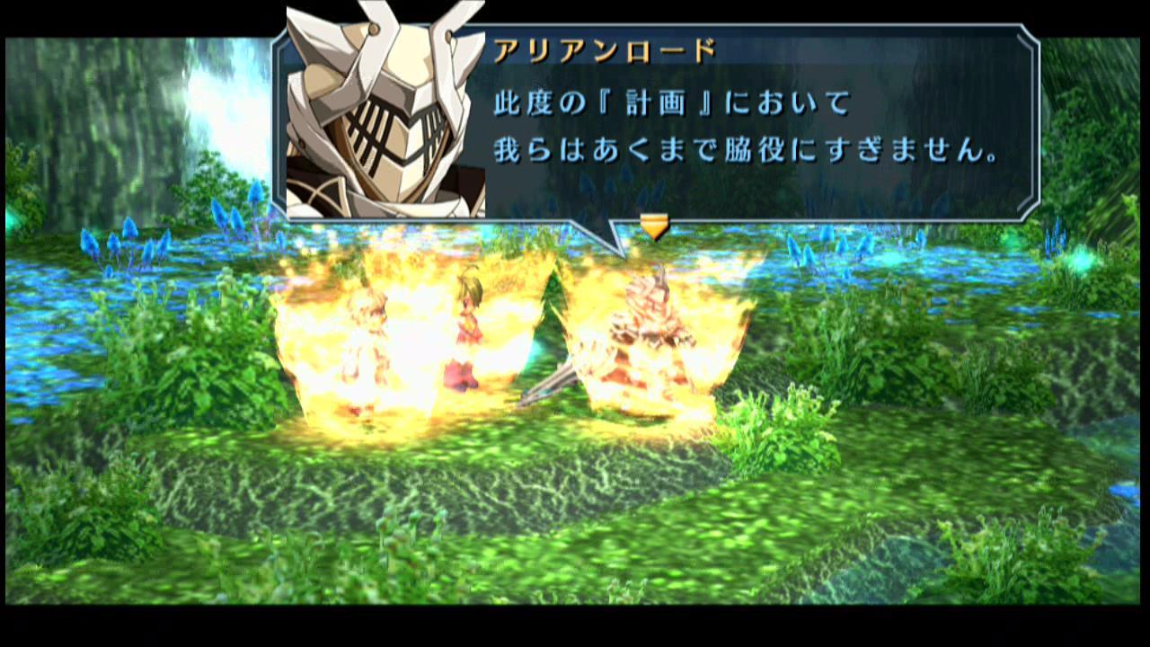 Ao_Evo13_28.jpg