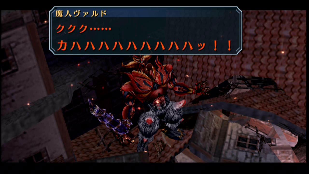Ao_Evo15_7.jpg