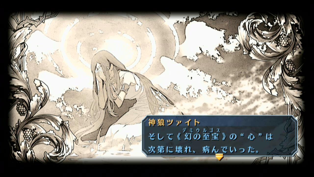 Ao_Evo17_102.jpg