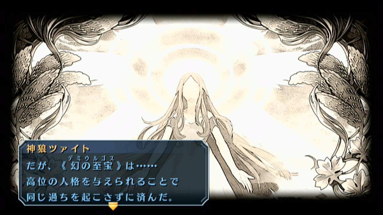 Ao_Evo17_96.jpg