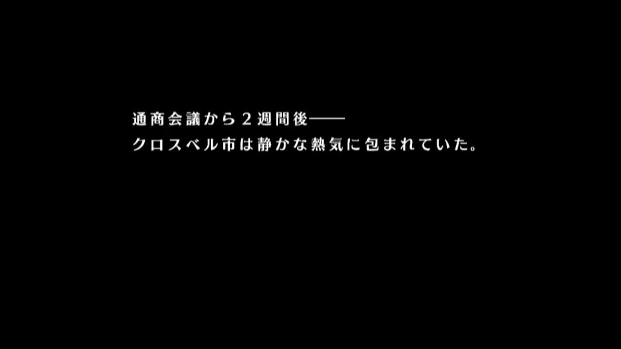 Ao_Evo8_1.jpg