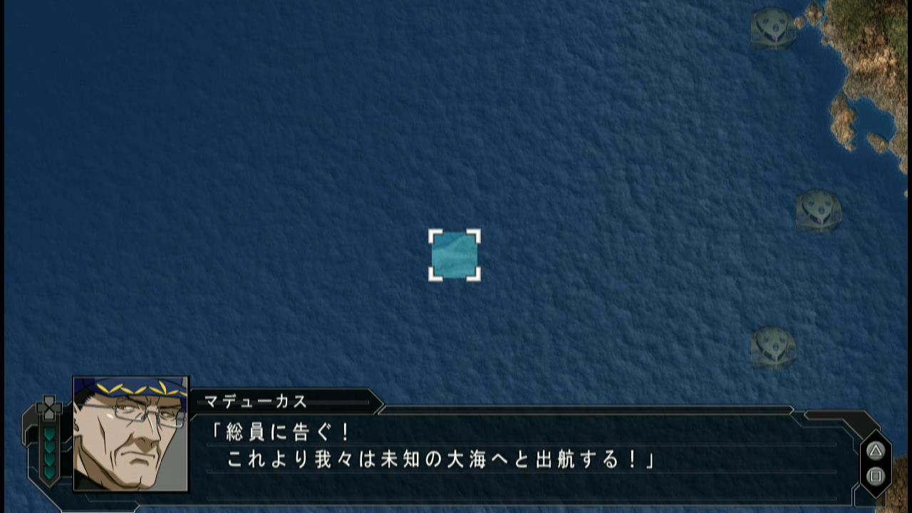 supaZjigoku17_10.jpg
