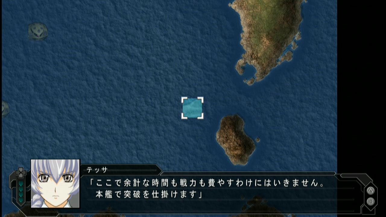 supaZjigoku17_6.jpg