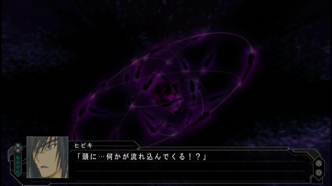 supaZjigoku1_5.jpg