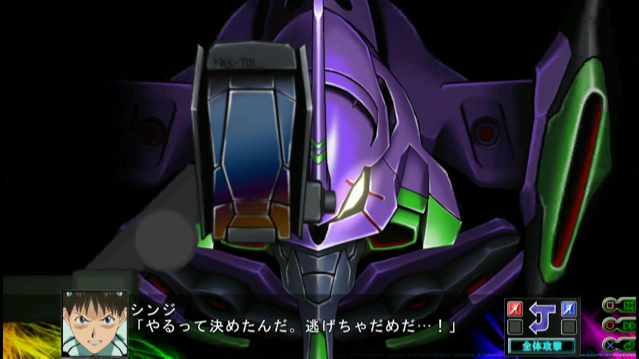 supaZjigoku6_1.jpg