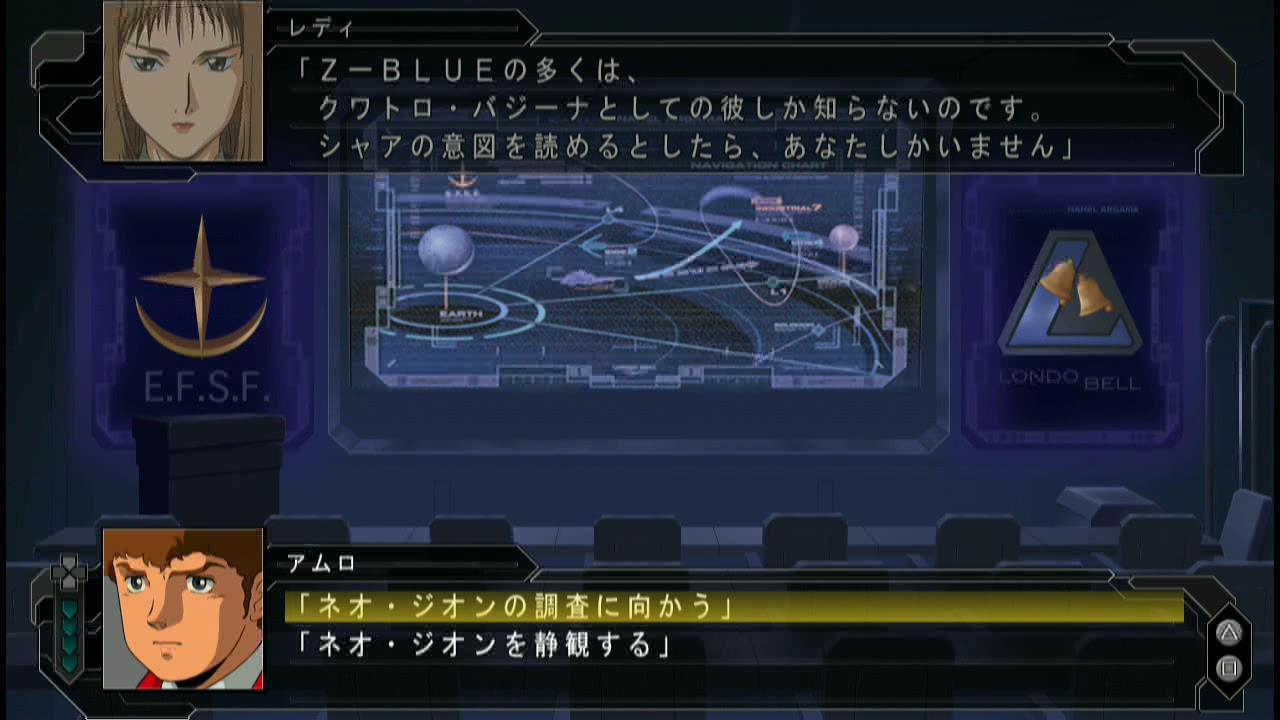supaZjigoku6_9.jpg