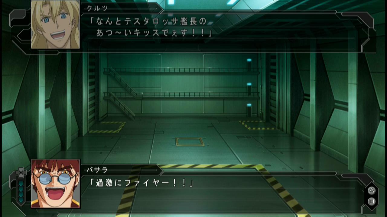 supaZjigoku9_2.jpg