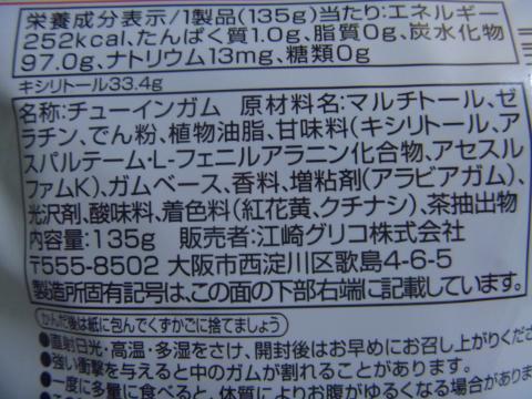 P1010719_縮小