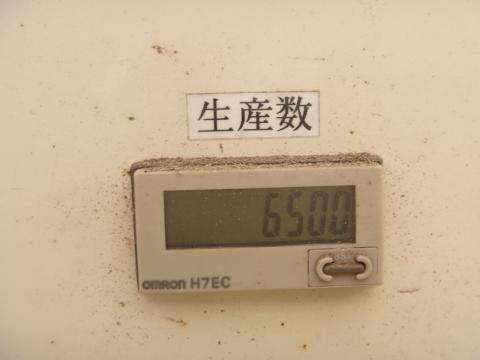 P1010854_縮小