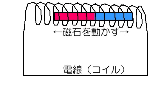 20140905221008dd2.jpg
