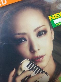 namie amuro FEEL tour 2013 レンタル限定LIVE CD盤