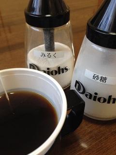 魚亭 岡ざき コーヒー